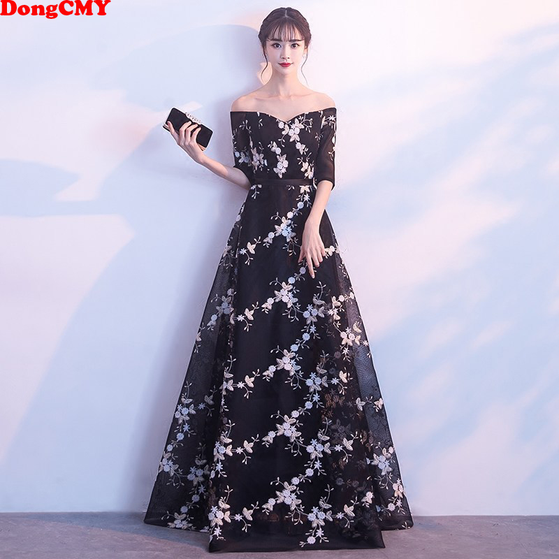 DongCMY Formal Long Women Eleg...