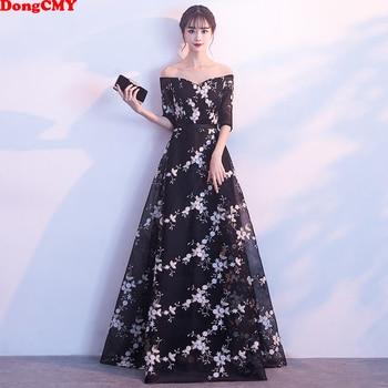 Gunstige kleider elegant