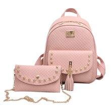 2 шт./компл. небольшой Женщины Рюкзаки женские 2017 школьные сумки для девочек-подростков черного цвета из искусственной кожи женские рюкзак сумка кошелек