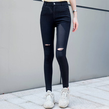 womens pants women summer high waist thin broken hole pencil  big push size trousers pantalones mujer