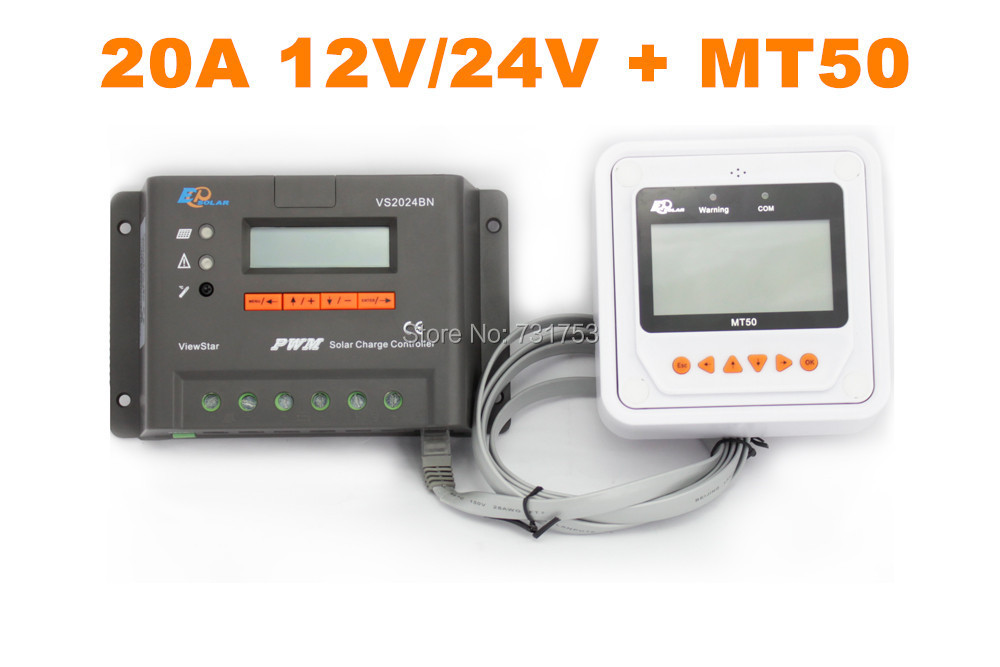 MAYLAR@ 20A 12V 24V Auto PWM Solar Charge Controller LCD Display With MT50 Meter Connect Solar Panels  vs4548bn 45a 24 48v auto pwm controller network access computer control can connect with mt50 for communication