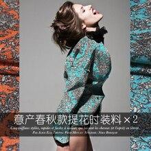 fabric dress polyester Yarn-dyed