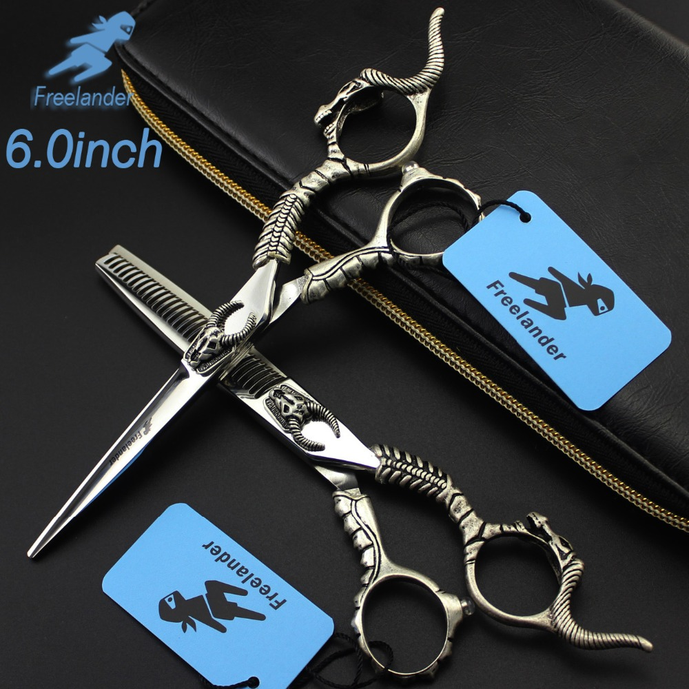 6.0in. Freelander Retro Style Profissional Hairdressing Scissors Hair Cutting Scissors Set Barber Shears High Quality Salon