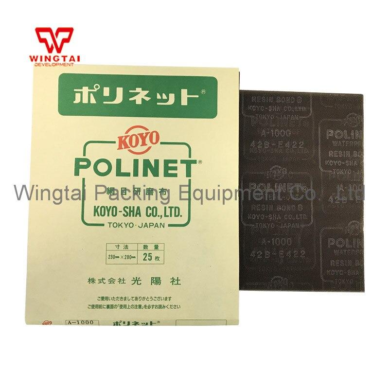 10 pcs/lot Japan KOYO POLINET Metal polishing abrasive cloth Japan KOYO Water-resistant Abrasive Cloth Sheets Mesh 1000