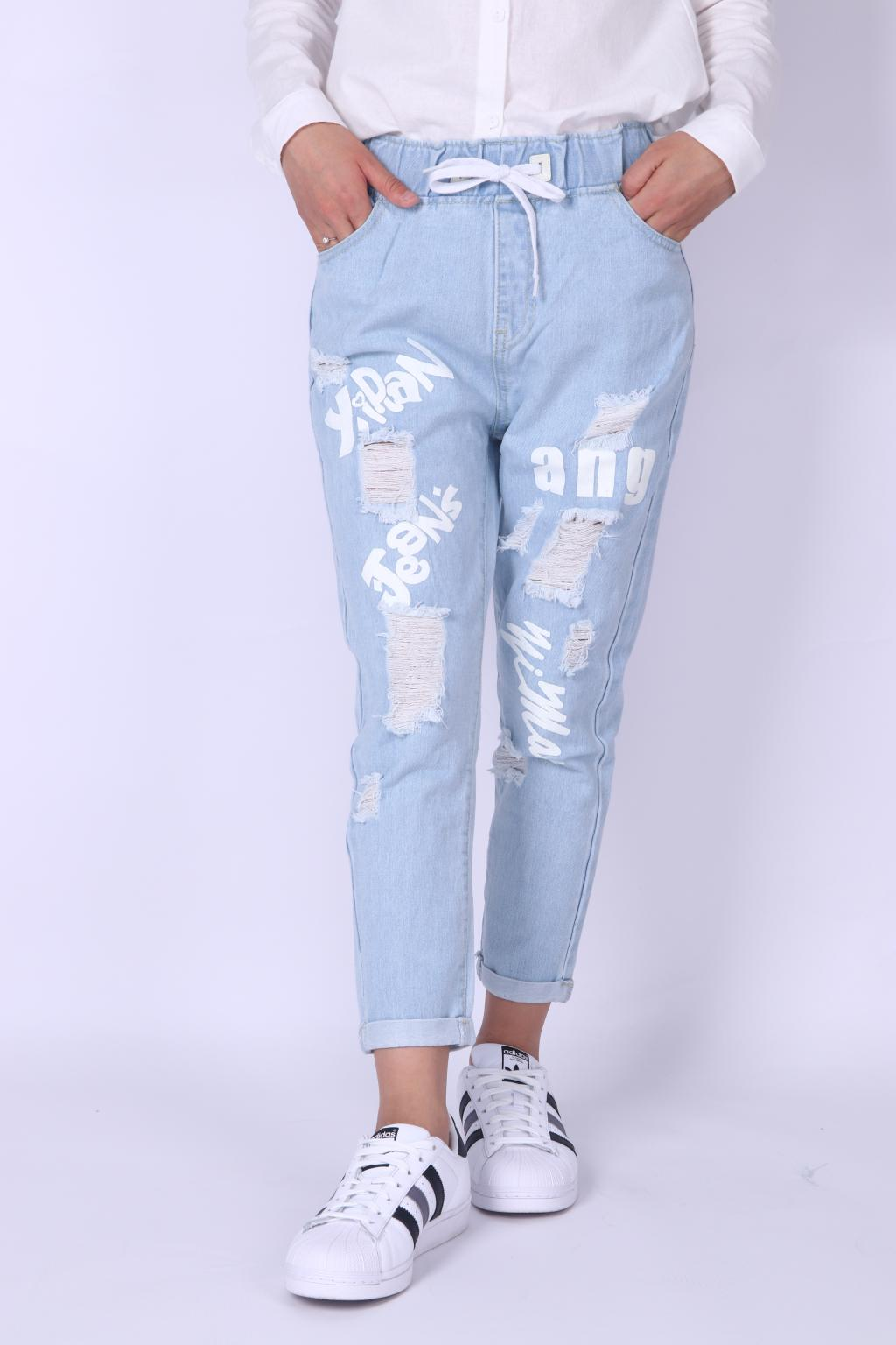 2017, summer and autumn to shoot nine points, BF hole jeans, thin, loose women, Haren pants, pants