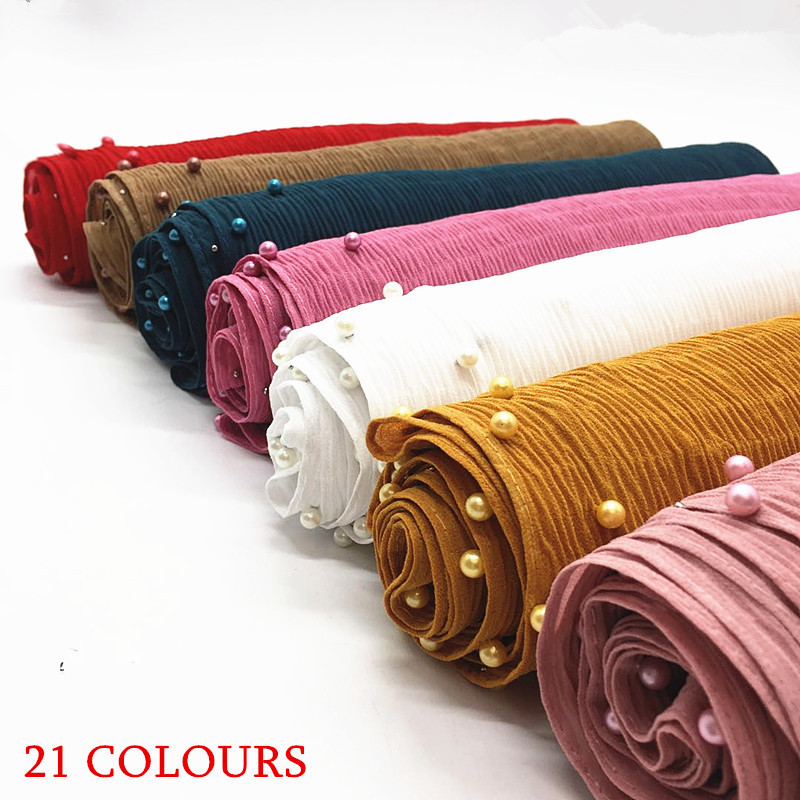 New design big size chiffon crinkled pearls hijabs women solid shawl nice beads scarf muslim head