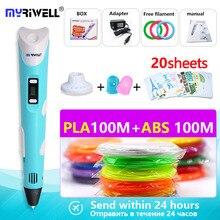 myriwell 3d pen 3d printer pen and ABS/PAL 200m 1.75mm safety filament +mode pattern+ pen stand +Finger sleeve,birthday present melissa stanton my pen pal santa