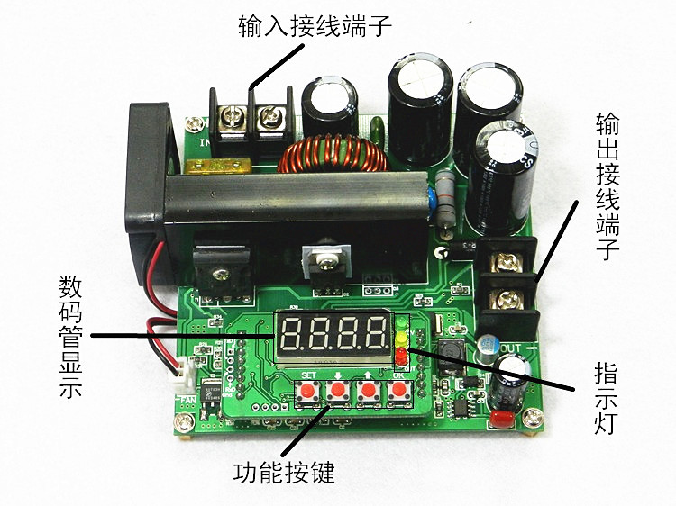 B900W Input 8-60V to 10-120V 15A DC voltage, constant current power supply, adjustable boost module, ammeter voltage charger