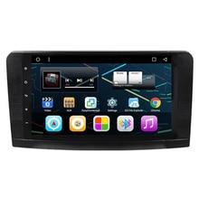 9 «4 ядра Android 6.0 автомобиль Радио DVD GPS навигация Центральный Мультимедиа для Mercedes Benz ML W164 ML300 ML320 ML350 ML430 ML450