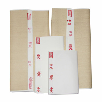 Calligraphy Raw Xuan Paper Chinese Calligraphy Brush Writing Practice Rice Paper Chinese Freehand Brushwork Painting Xuan Paper -