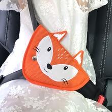 Triangle Seatbelt Adjuster Baby Kids Car Safe Seat Belt Adjuster Device Auto Safety Belt Pad Child Abdomen Belly Protection
