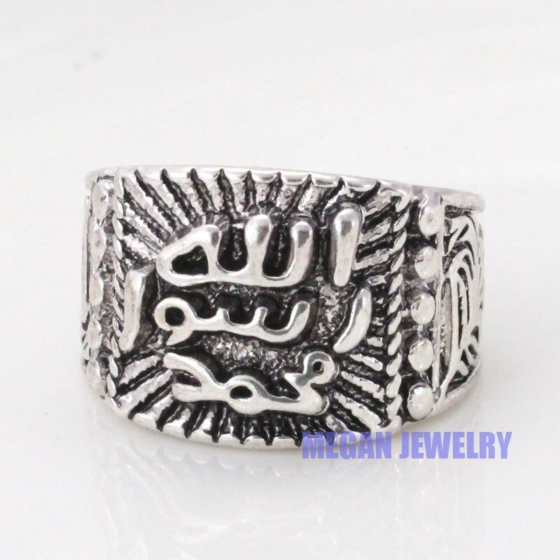 Старинное серебро покрытие мусульманин пророк Мухаммед кольцо, Ислам Аллаха кольцо Ретро мода арабских Jewelry & подарок