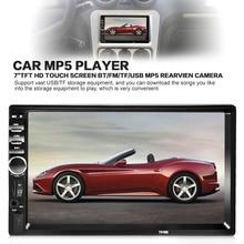 Nova 7018B 7 polegada Tela De Toque De Áudio Do Carro Do Bluetooth Rádio Do Carro Carro de áudio Estéreo MP3 Player MP5 USB Suporte para CARTÃO SD/MMC Queda grátis