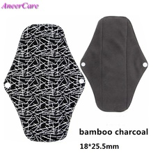 5 pcs Daily use cloth menstrual pads Japanese exports 100% cotton reusable randomly send 240mm length