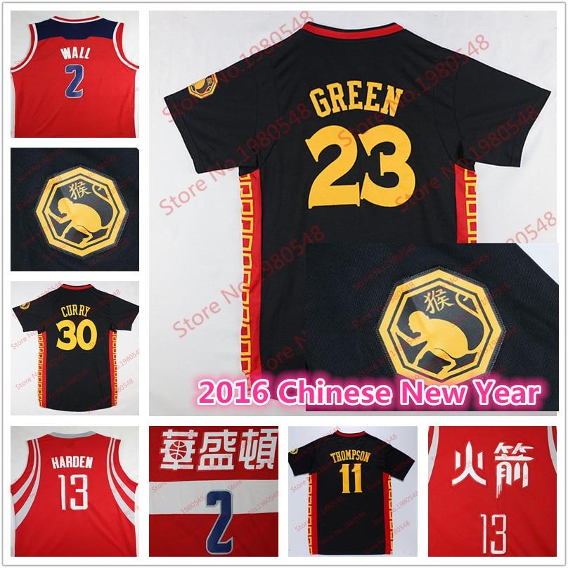 2016 Chinese New Year  23 Draymond Green Jersey Monkey James Harden John  Wall Black Stephen Curry James Harden Chinese Jersey dd2b9b422