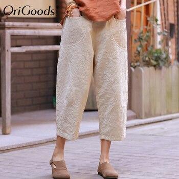 OriGoods bawełna pościel Harem spodnie kobiety długość łydki spodnie capri stałe Elasticwaist luźne rocznika spodnie damskie spodnie C220