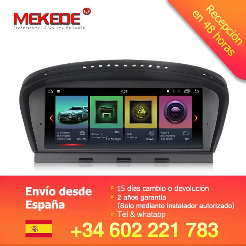 8,8 ''ips экран 2 Гб + 32 ГБ, android 7,1 Автомобильный мультимедийный DVD плеер для BMW 5 серии E60 E61 E63 E64 3 серии E90 E91 CCC/CIC системы