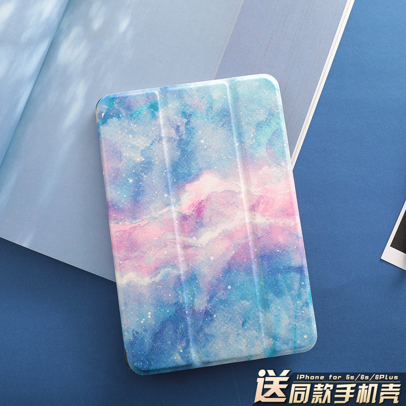 Magic Space Mini4 Mini3 Magnet Flip Cover For iPad Pro 9.7 10.5 2017 Air Air2 Mini 1 2 3 4 Tablet Case for new ipad 9.7 2017 neje yw0007 2 diy puzzle toy space sand air magic clay plasticine sand for kids pink 0 5kg