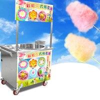 Commercial flower cotton candy machine/ cotton candy machine for sell/cotton candy maker