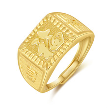 New Blessing Ring Adjustable Pure Alluvial Chinese Character Luck Good Lucky Fortune Rings For Men