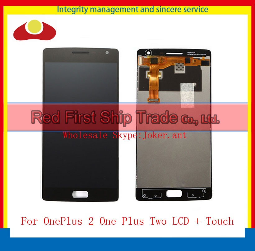 High Quality For OnePlus 2 One Plus Two Lcd Display Assembly Complete With Touch Screen Digitizer Black Free Shipping lcd screen replacement for oneplus one plus 3 lcd display touch digitizer frame complete assembly repair pantalla black white