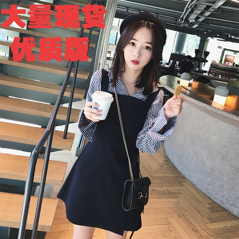Pengpious summer spring new restoring strap dress striped blouse two piece suit dress flare sleeves for