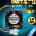 Fan 24V 0.08A4CM4015 109P0424H7D28 with detection alarm for CNC machine tool