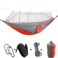 Outdoor Travel Backpacking Parachute Hammocks Portable Strength Fabric Mosquito Net Lightweight Hamak Camping Hanging Hammock 2 to 3 persons 290 140cm tree hammocks camping indoor outdoor portable parachute hammocks for backpacking survival travel