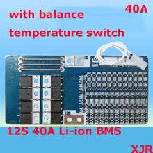 12S 40A lipo литий-полимерный BMS/PCM/PCB плата защиты батареи для 12 пакетов 18650 литий-ионный аккумулятор для электровелосипеда с балансом