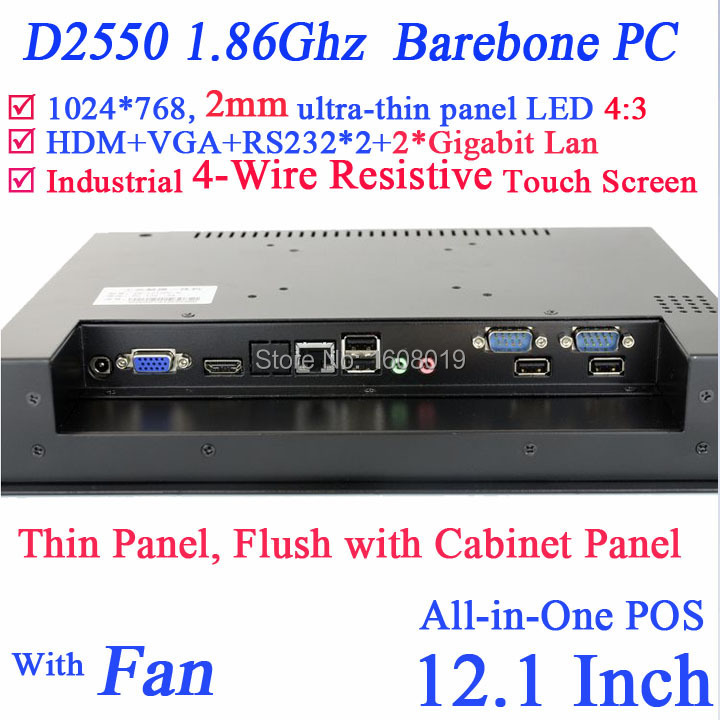 Barebone PC Mini Desktop All In One Computer with Atom D2550 Dual Core 1.86Ghz with 12 inch 2 1000M Nics 2COM Windows or Linux 2015 cheapest barebone mini pc computer nano j1800 with 3g sim function dual nics