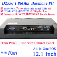 Barebone PC Mini Desktop All In One Computer With Atom D2550 Dual Core 1 86Ghz With