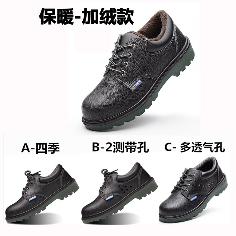 safety shose shoe