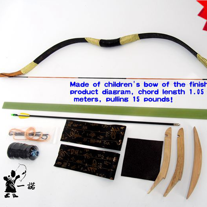 Children use the traditional Chinese bow and arrow material set of children's own bow and arrow material collection the arrow