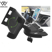 XMXCZKJ Universal Tablet and Smartphone CD Slot Car Mount Holder Cradle for iPad Mini cd slot holder iPhone 8/8 Plus 7