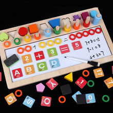 Children Wooden Montessori Materials Learning Count Numbers Matching Digital Shape Match Drawing board Education Math Toys
