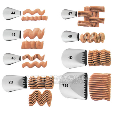 8pcs/set Stainless Steel icing tips round piping nozzles set cakes cupcakes cake tool decorating tips set H777