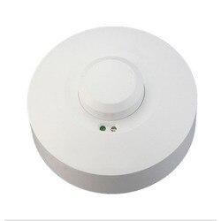 شحن 110 فولت-240 فولت 5.8 جيجا هرتز HF نظام LED الميكروويف 360 درجة الرادار motion الاستشعار ضوء التبديل السقف ضوء الجسم motion كاشف