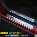 Car-styling 8pcs/set stainless steel Door sills scuff plate car pedal case for For Chevrolet Cruze auto accessories