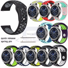 20mm Replacement Strap For Samsung Gear Sport S4 Band Silicone Watchband For Samsung Gear S2 Classic samsung gear s2 sport silver