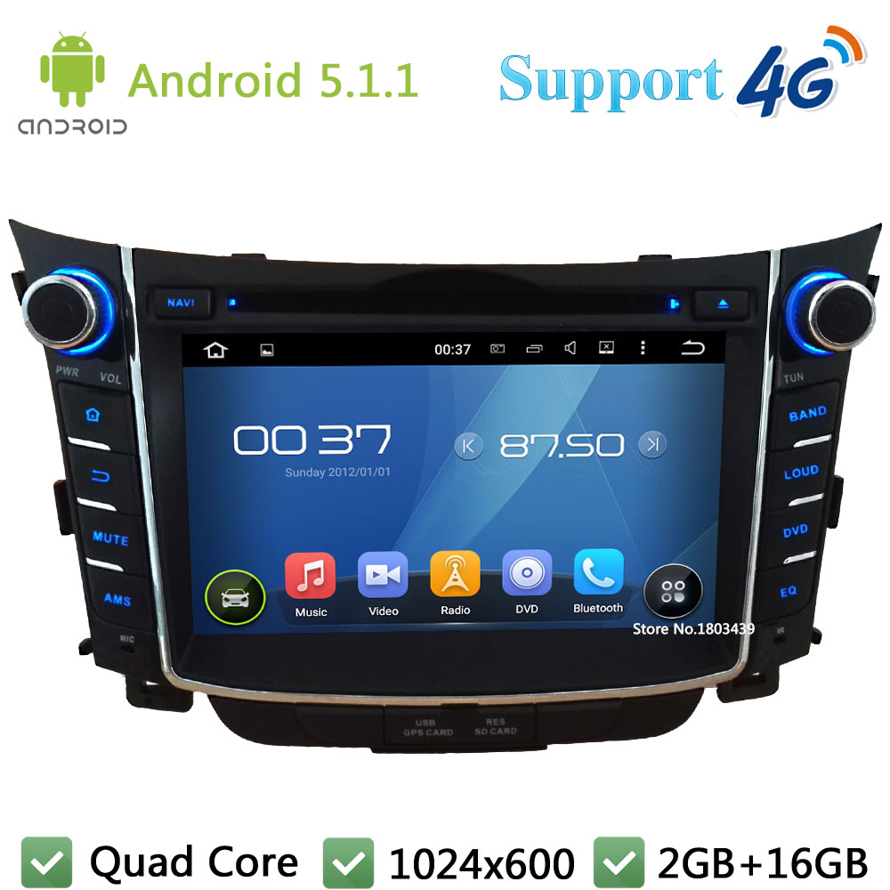 Quad Core 7 HD 1024 600 2DIN Android 5 1 1 Car DVD Player Radio PC