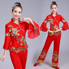 2018 new Yangge clothing dance costumes female middle-aged and old waist fan square national performance