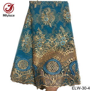 Image 5 - Millylace African lace fabric beads  french lace fabric coral party lace fabric embroidery high quality wedding lace ELW 30