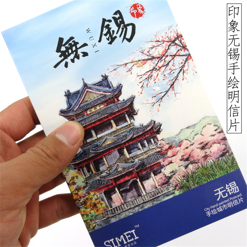 Postcard Christmas Post Card Postcards Gift Chinese Famous Cities Beautiful Landscape Greeting Cards Ansichtkaarten Hand Painted