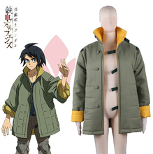 Free Shipping Mobile Suit Gundam: Iron-Blooded Orphans Tekkadan Mikazuki Augus Winter Sweater Warm Coat Anime Cosplay Costume