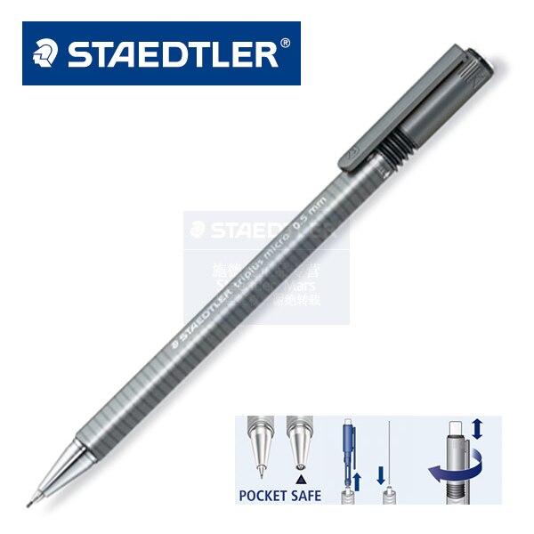 Lápis Mecânicos staedtler 774 triângulo pólo lápis Embalamento : Solto
