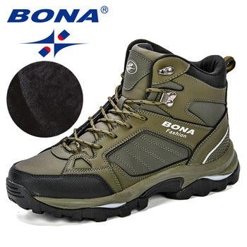 BONA Men Boots Anti-Skidding Leather Shoes Men Popular Comfy Spring Autumn Men Shoes Short Plush Snow Boots Durable Outsole 2