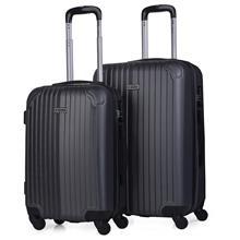 Itaca Sevron Модель Набор 2 чемодана де путешествия жесткость+ Выдвижная 55/66 см ABS Ручка регулируемые ручки и замок кабина низкий
