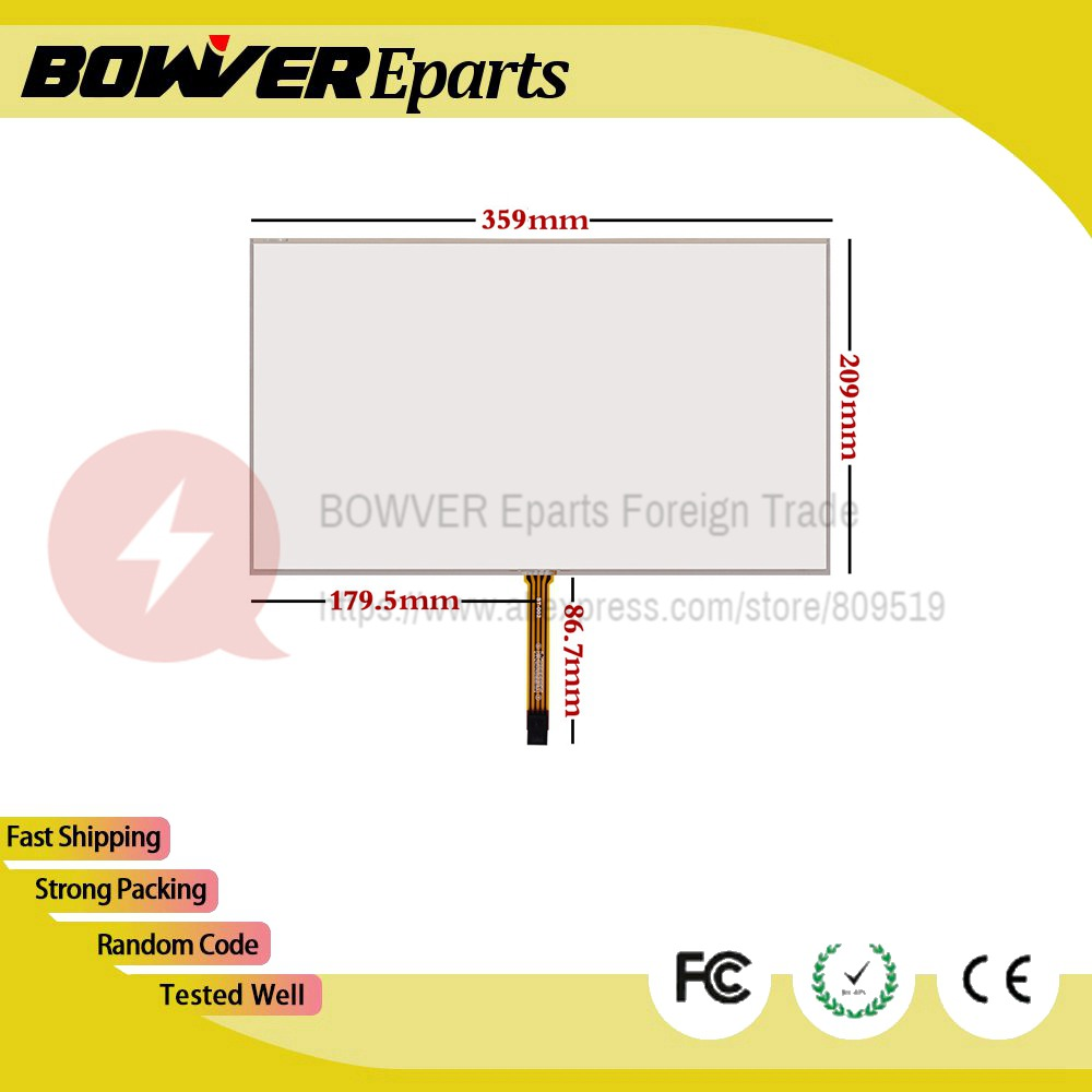 A+359*209 15.6 inch resistive touch screen notebook liquid crystal resistance four line handwriting touch add Extension cord zhiyusun new 5 7 industrial touch screen g057qn01 lm32019ttm057kd01 post four line resistance handwriting