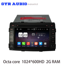 4g Octa core Android 6.0 Car DVD gps For kia Sorento 2009 2010 2011 2012 with 1024*600 2GB RAM GPS Radio navi Stereo WIFI DVR