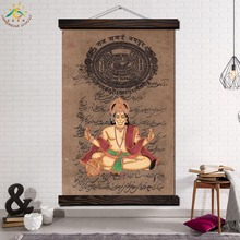 Hanuman Hindu God Modern Wall Art Print Pop Picture And Poster Frame Hanging Scroll Canvas Painting